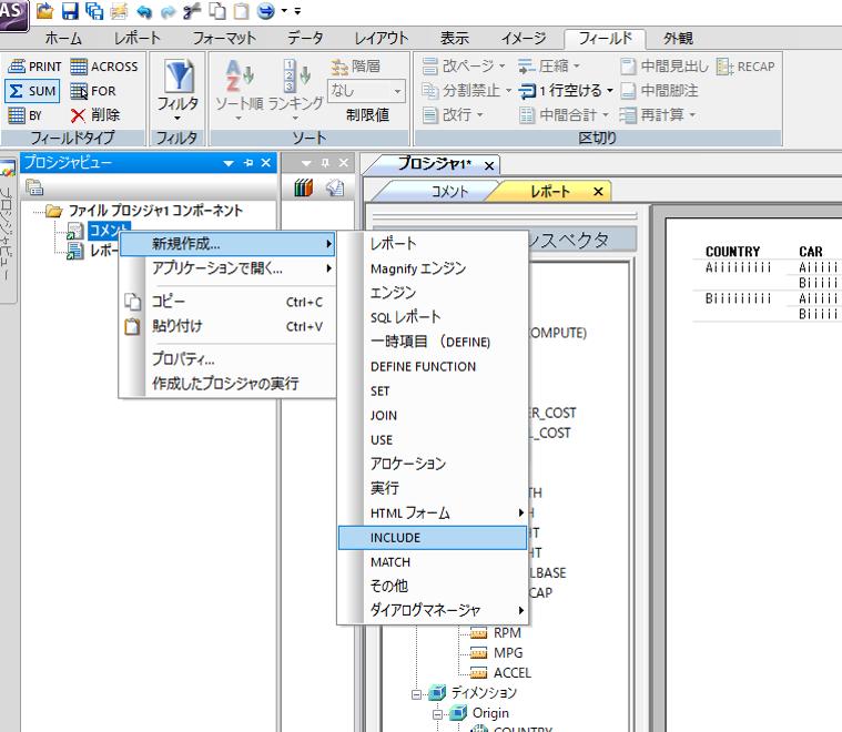 App Studio手順3